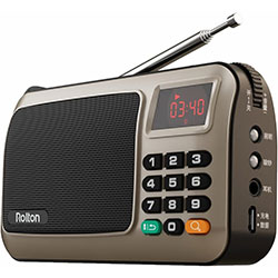 fm portable radio with best reception